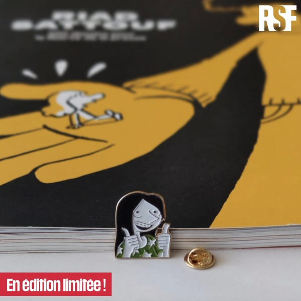 Pin's Esther  | Riad Sattouf x RSF